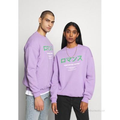 YOURTURN Sweatshirt  lilac/lilac
