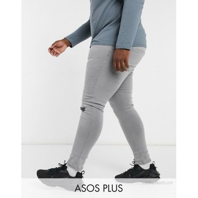 DESIGN Plus spray on jeans with power stretch in pale grey with knee rip and abrasions